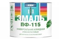 PROREMONT Эмаль ПФ-115 БЕЛЫЙ ГЛЯНЦ. 2,7кг/3/ Л-С